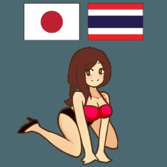 コヨーティーのタイ語日本語トーク5