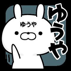 ■■ゆうや専用■■名前スタンプ【1】