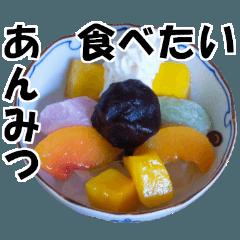 日本人の大好物16品✖2, ⑤ 和風スイーツ編