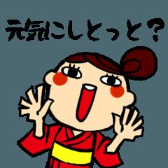 表情豊かな女の子の長崎弁スタンプ