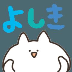 I am よしき