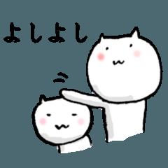 恋人同士が使う猫ちゃんスタンプ