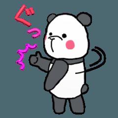 [LINEスタンプ] パンダ、こんな日常生活。 (1)