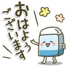 毎日使える文具セット(日常会話編).