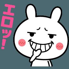 [LINEスタンプ] 妄想しすぎっ!