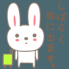 旅行するうさぎちゃん Travelling rabbit