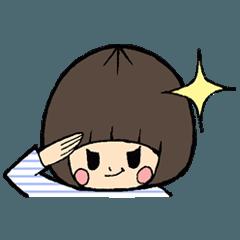 おかっぱミユキ 2
