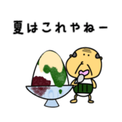 長崎のおじいさん 2