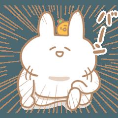 [LINEスタンプ] うさぎ太め