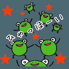 カエルのカエサル