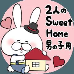【男の子用】らぶらび♪2人のSweet Home