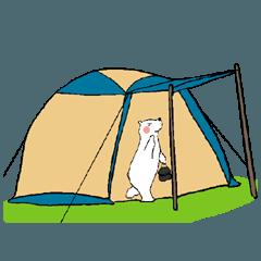 camp camp camp!
