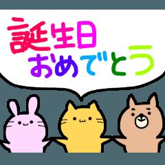 日にち・誕生日スタンプ