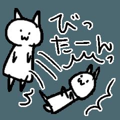 [LINEスタンプ] 雑に返信するネコ