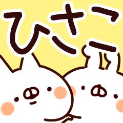 【ひさこ】専用