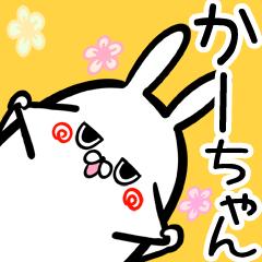 【母/かーちゃん】専用40個入!名前スタンプ