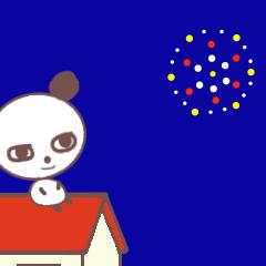 動く☆毎日パンダの大人スタンプ2