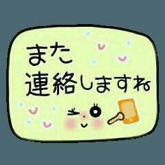 ちょ~便利!ちょ~シンプル!10
