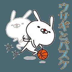 ウサギとバスケットボール