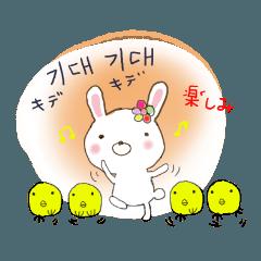 韓国語と日本語のemday