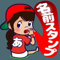 動く!100%広島女子/頭文字「ア」女子専用