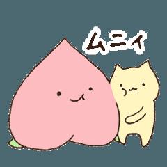 ネコとモモ2
