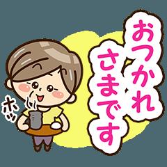 おばあちゃんスタンプ【敬語編】