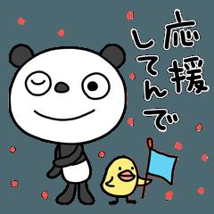 ふんわかパンダ6(関西弁)