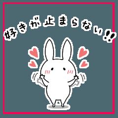 [LINEスタンプ] 愛情を贈る白うさぎスタンプ