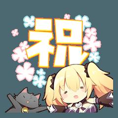 ノラと皇女と野良猫ハート SD描き下ろし