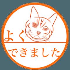 ネコさんスタンプのスタンプ