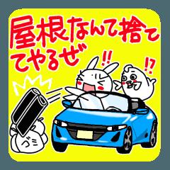 青いオープンカーが好き!