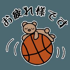 ジュニアバスケを応援するママ達のスタンプ