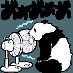 動く!やる気のないパンダ(夏)