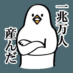 [LINEスタンプ] 母性を持て余したオタクのためのスタンプ (1)