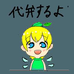 心の妖精スタンプ
