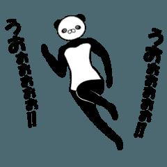 超★動く‼うざ顔パンダ★その2