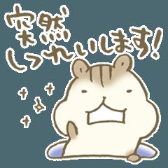 シマリスのリスたむ〜最初にぺたん〜