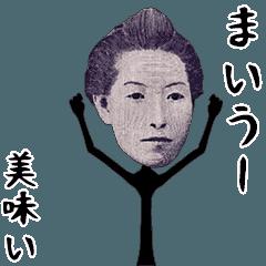 動くよ! お金ちゃん(業界用語)3