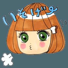 リアクションガールズ☆2