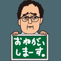 黒板社長★花井
