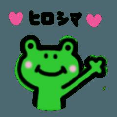 カエルくんの広島弁スタンプ Vol.2