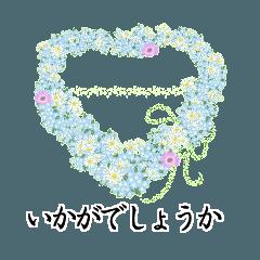 [LINEスタンプ] 花かたらい 丁寧・敬語の挨拶