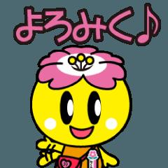 みくちゃん Vol.1