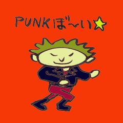 PUNKぼーい