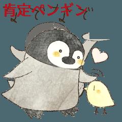 肯定的な優しいペンギン2☆絵本風