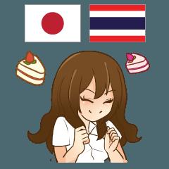 アイちゃんのタイ語日本語トーク基本14