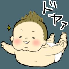 赤ちゃん二太郎の関西弁スタンプ