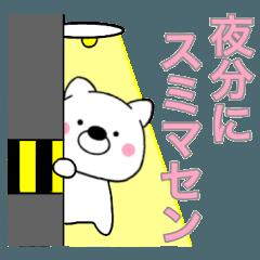 [LINEスタンプ] 主婦が作ったデカ文字 わんこ6全部敬語 (1)