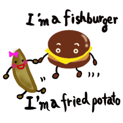 フィッシュバーガーくんとポテトさん